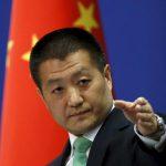 الصين تعارض قانونين أمريكيين مؤيدين لتايوان