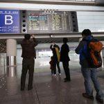 ماليزيا توقع صفقة للبحث عن طائرتها المفقودة