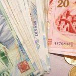 البنوك المحلية في تونس تمتنع عن «إقراض» الدولة 150 مليون دينار