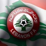 مواجهات مهمة بالأسبوع الخامس عشر من الدوري اللبناني