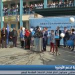 فيديو| الأونروا تطلق من غزة حملة عالمية لدعمها