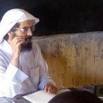 تفاصيل مقتل داعية سعودي في غينيا