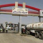 إيران تعيد فتح معبرين حدوديين مع كردستان العراق