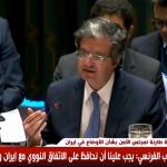 المندوب الفرنسي: ندعو للحوار مع طهران للحد من برنامجها للصواريخ الباليستيه
