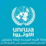 فيديو| «الأونروا».. وكالة أممية تقدم المعونة لـ 5 ملايين لاجئ فلسطيني