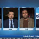 فيديو  «حديث الرافدين»: هل تشارك ميليشيات عراقية «شيعية» في قمع المتظاهرين في إيران؟
