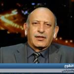 فيديو| حبير استراتيجي عراقي يحث الجيش بالنظر لمطالب المحالين للتقاعد
