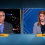فيديو| محلل: النظام الإيراني قائم على تقييد الحريات و لايمكن التكهن بمجريات الأمور بالبلاد