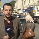 فيديو  استمرار الرفض الفلسطيني لقرار ترامب اعتبار القدس عاصمة لإسرائيل