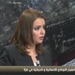 فيديو  الجبهة الشعبية لتحرير فلسطين: عباس والحكومة وراء تدهور الأوضاع بغزة