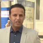 مراسل الغد: الإمارات تدشن أول صراف آلي للمكفوفين