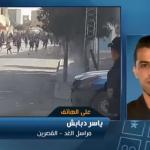 فيديو  مراسل الغد: غضب في الشارع التونسي بعد مقتل أحد المتظاهرين