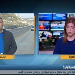 فيديو| مراسل الغد: الاحتلال يفرض إجراءات مشددة في نابلس بعد مقتل مستوطن