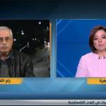 فيديو| محلل: قرارات المجلس المركزي الفلسطيني لن تختلف عن توصيات منظمة التحرير