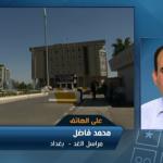 فيديو| مراسل الغد: أجواء إيجابية بين بغداد وأربيل وتفاؤل بحل أزمة المعابر والمطارات