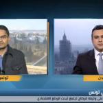 فيديو| صحفي: اجتماع «وثيقة قرطاج» غير كاف لحل أزمة تونس