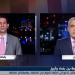 فيديو| الشمري: الاحتكام إلى الدستور يحل الخلافات بين أربيل وبغداد