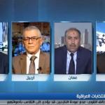 فيديو  عضو بالديمقراطي الكردستاني: سنشارك بالانتخابات العراقية