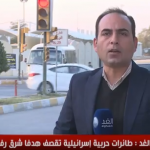 فيديو| «الانتخابات التشريعية في العراق» تحالفات جديدة في الأسماء وقديمة في الرؤى والبرامج