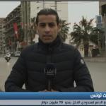 فيديو| مراسل الغد: مسيرات احتجاجية في الذكرى السابعة للثورة التونسية