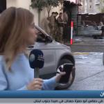 فيديو| مراسلة الغد تكشف أسباب استهداف قيادي حماس في لبنان