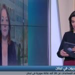 فيديو| باحثة تكشف أسباب تدني مستوى معيشة اللاجئين السوريين في لبنان