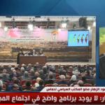 فيديو| الزهار: الأزمة الحالية شهادة فشل ذريع للسلطة الفلسطينية