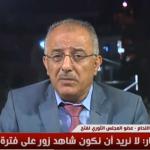 فيديو| فتح: انعقاد «المركزي الفلسطيني» هو الخبر الأهم من غياب حماس والجهاد