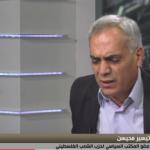 فيديو| حزب الشعب: «الوحدة» السبيل الوحيد لمواجهة مخططات تصفية القضية الفلسطينية