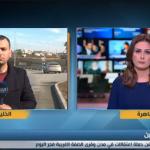 فيديو   مراسل «الغد»: اعتقال 22 فلسطينيا خلال حملة مداهمات للاحتلال في الضفة