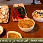 فيديو  أطباق مميزة لفصل الشتاء من المطبخ الإيطالي