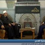 فيديو| عضو حكماء المسلمين: سوء تدبير العرب وراء انتهاكات الاحتلال للقدس