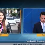 فيديو  مراسلة الغد: الفصائل تعتبر تقليص مساعدات الأونروا تصفية للقضية الفلسطينية