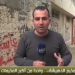 فيديو| «الدهيشة» أكبر مخيمات اللاجئين في بيت لحم بفلسطين
