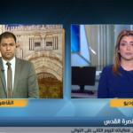 فيديو| مراسل الغد: مؤتمر الأزهر يستعيد الوعي بالقضية الفلسطينية في يومه الثاني