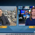 فيديو  تفاصيل عملية الاحتلال في جنين