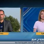 فيديو| مراسل الغد: دعوات برلمانية لتأجيل الانتخابات في العراق