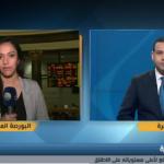فيديو| مراسلة الغد: ارتفاع جماعي لمؤشرات البورصة المصرية