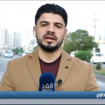 فيديو| مراسل «الغد»: أجواء إيجابية بين بغداد وأربيل لحل أزمة المعابر والمطارات
