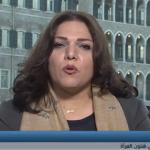 فيديو| مستشارة دولية في شئون المرأة: معظم الأحزاب بلبنان لا تؤمن بالكوتة النسائية
