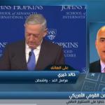 فيديو| مراسل الغد: الاستراتيجية الأمريكية الجديدة تفرض المواجهة مع إيران