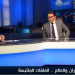 فيديو  علي نوري زادة: الإنترنت كان قائد الانتفاضة الأخيرة في إيران
