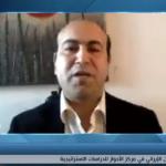 فيديو| «باحث»: الاحتجاجات الشعبية قادرة على إزاحة النظام الإيراني