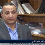 فيديو| باحث: إيران تمتلك نزعة توسعية تدفعها لدعم الميليشيات في دول الأزمات