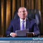 فيديو|  السيسي وعنان يعلنان ترشحهما لانتخابات الرئاسة المصرية