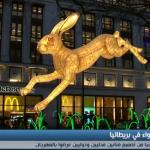فيديو| العاصمة البريطانية تتزين بالأضواء والألوان المبهرة في مهرجان لوميير