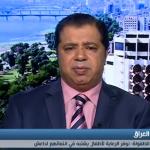 فيديو| الغراوي: الأطفال العراقية تعرضوا لعملية عنف ممنهج من عصابات داعش
