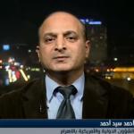 فيديو| خبير: تعاطي ترامب مع القضية الفلسطينية تعكس سطحيته