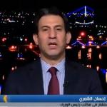 فيديو  مستشار الحكومة العراقية: الدستور يحسم الجدل بشأن موعد الانتخابات