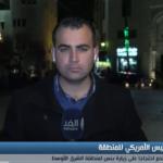فيديو| احتجاجات فلسطينية في بيت لحم على زيارة نائب الرئيس الأمريكي للمنطقة